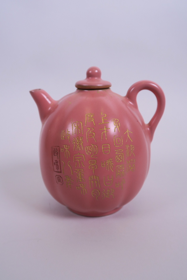 Lot 3 - A Chinese pink glazed pottery teapot in the form of a gourd with character inscription to side,
