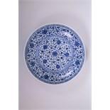"A Chinese blue and white porcelain charger with scrolling floral decoration, 12"" diameter, seal mark"