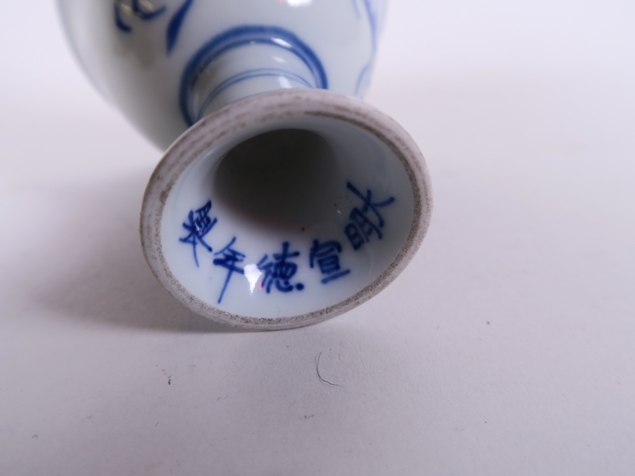 Lot 57 - A Chinese blue and white stem cup decorated with a dragon chasing the flaming pearl, 6 character