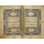 A LARGE OTTOMAN QURAN, TURKEY, DATED 1093 AH/1682 AD