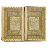 AN OTTOMAN QURAN WITH HILYA COPIED BY MUHAMMAD ZADEH, TURKEY, 18TH CENTURY