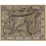 A QAJAR CALLIGRAPHIC PANEL, IRAN, SIGNED HUSAIN 'ALI AND DATED 1314 AH/1896 AD