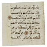A QURAN LEAF IN MAGHRIBI SCRIPT ON PAPER, ANDALUSIA, 13TH CENTURY