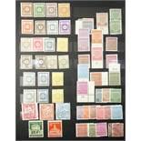 Briefmarken, Besatzungzonen 1945-1949, unvollständig, teils gestempelt, teils postfrischPostage