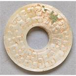 DISC  Jade. Eastern Zhou, late Spring and. Autumn period, 6th – 5th c. BC  ???? – ??, ????, ???6??-