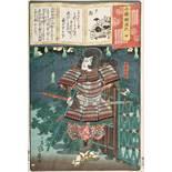 UTAGAWA YOSHIIKU (1833 - 1904)   Original woodblock print. Japan , 1863   AKECHI MITSUHIDE.