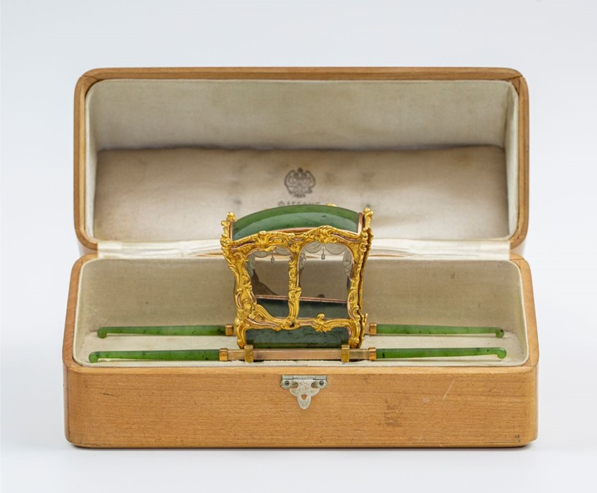 Please note:- Fabergé nephrite, rock crystal, mother-of-pearl and vari-colour gold miniature - Image 27 of 74