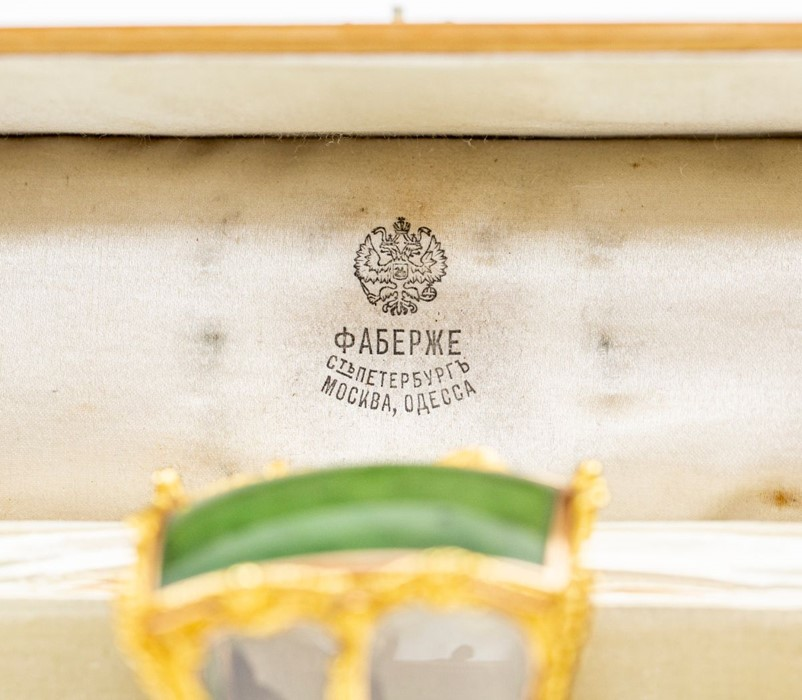 Please note:- Fabergé nephrite, rock crystal, mother-of-pearl and vari-colour gold miniature - Image 68 of 74