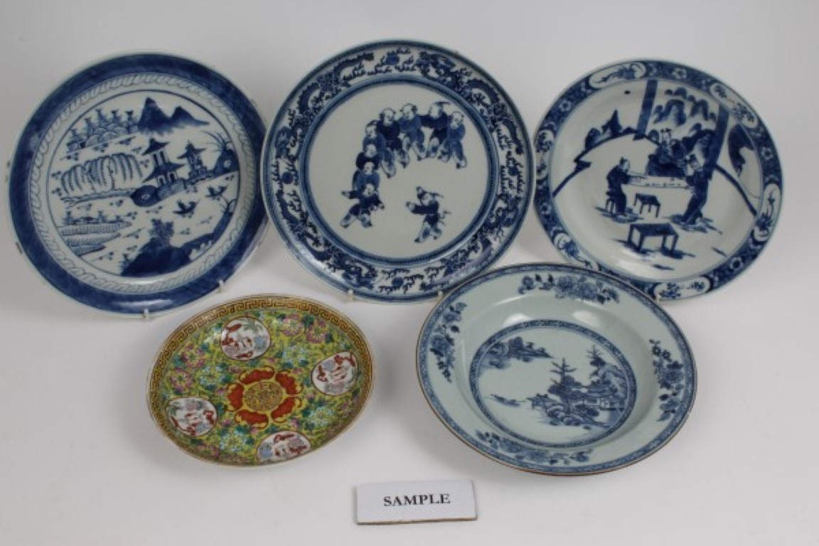 Lot 33 - Collection of 18th and 19th century Chinese export porcelain including set of four 18th century blue