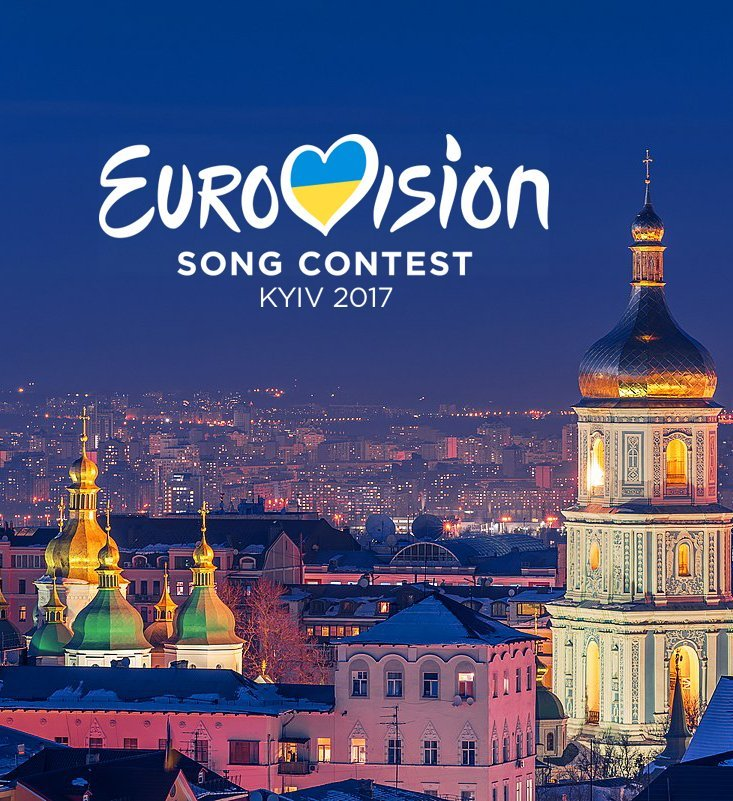 Eurovision Song Contest 2017 experience with two full VIP passes in Kiev - Image 3 of 3