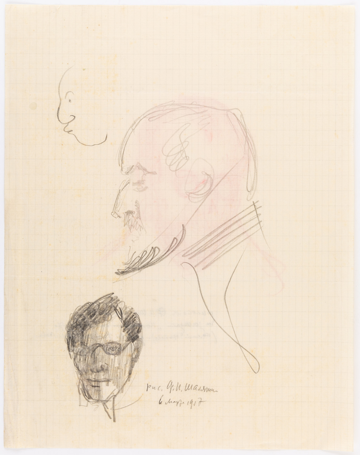 A GROUP OF 7 PORTRAIT DRAWINGS BY LANCERAY, BENOIS, SEREBRYAKOVA AND CHALIAPIN - Image 8 of 13