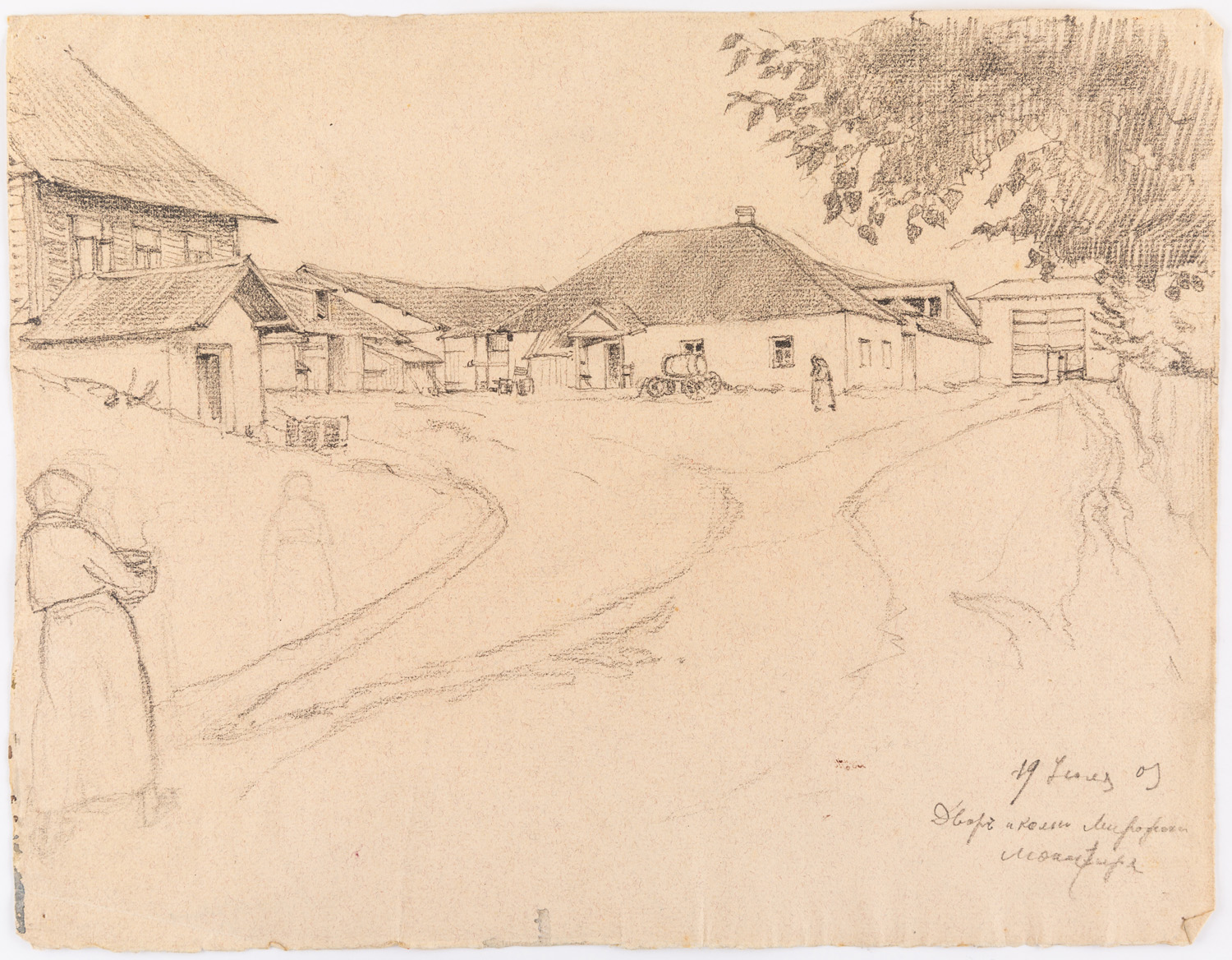 A GROUP OF FOUR ARCHITECTURAL DRAWINGS BY NIKOLAI LANCERAY (RUSSIAN 1879-1942) - Image 3 of 13