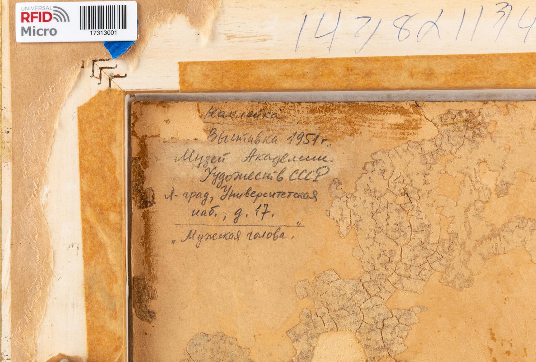 VLADIMIR MAKOVSKY (RUSSIAN 1846-1920) - Image 6 of 11