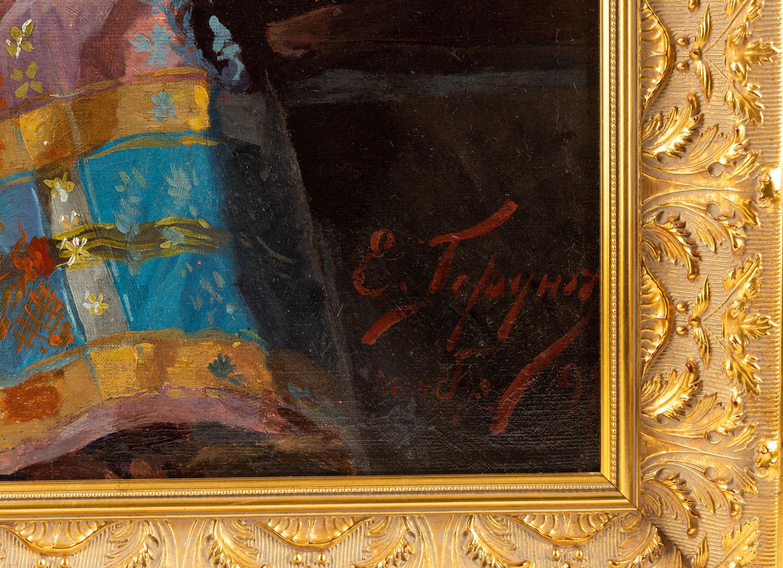 19TH CENTURY RUSSIAN ARTIST [E. GORUN?] - Image 3 of 4