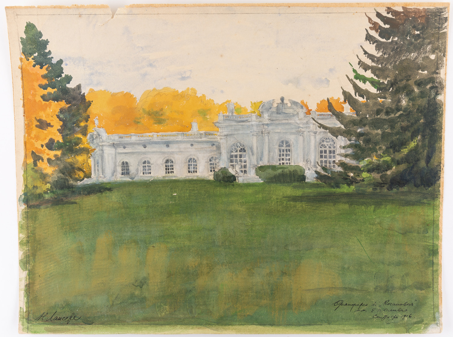 A GROUP OF FOUR ARCHITECTURAL DRAWINGS BY NIKOLAI LANCERAY (RUSSIAN 1879-1942) - Image 5 of 13