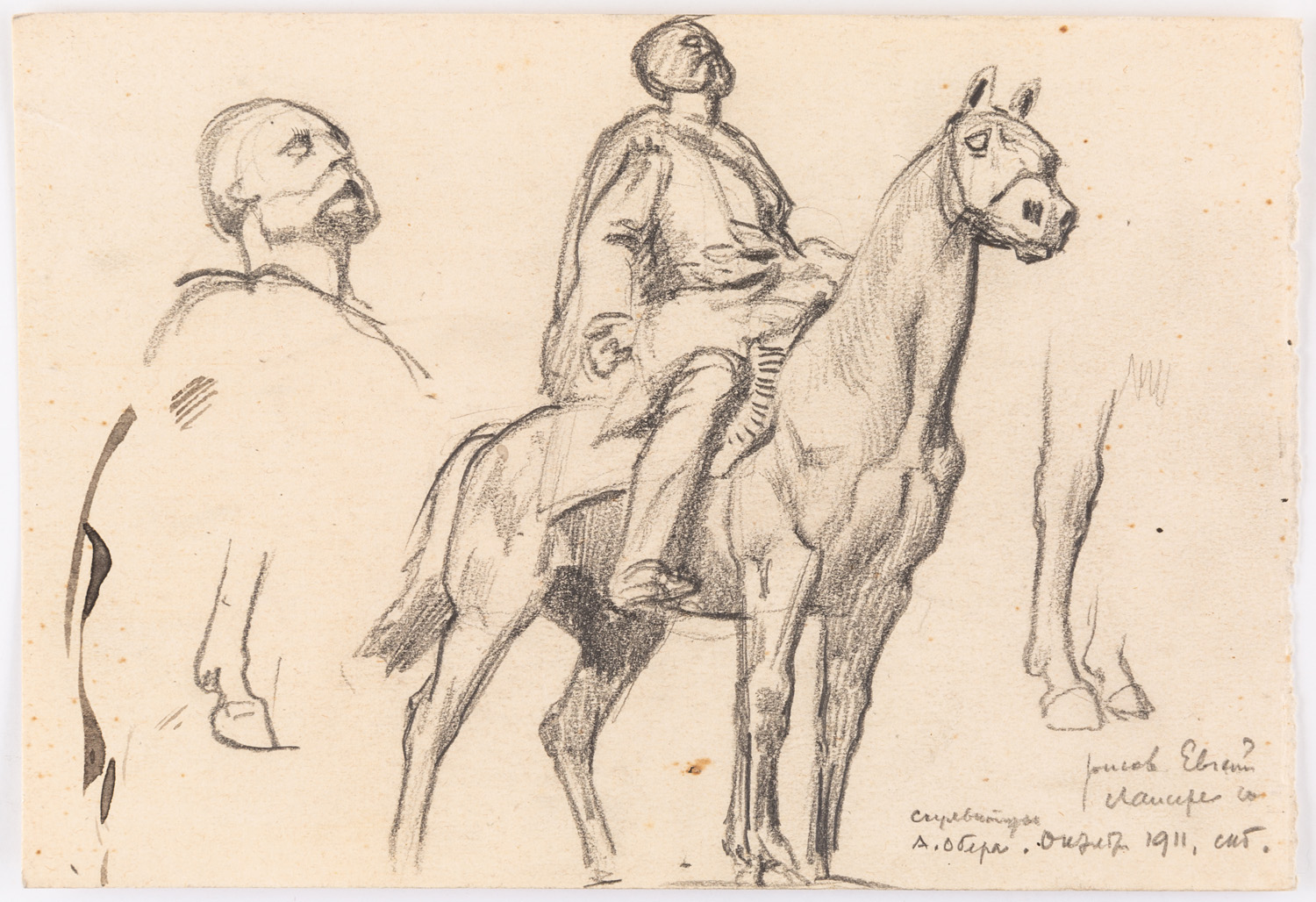 A GROUP OF 7 PORTRAIT DRAWINGS BY LANCERAY, BENOIS, SEREBRYAKOVA AND CHALIAPIN - Image 5 of 13