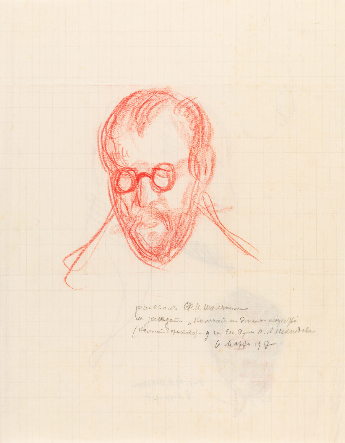 A GROUP OF 7 PORTRAIT DRAWINGS BY LANCERAY, BENOIS, SEREBRYAKOVA AND CHALIAPIN - Image 4 of 13