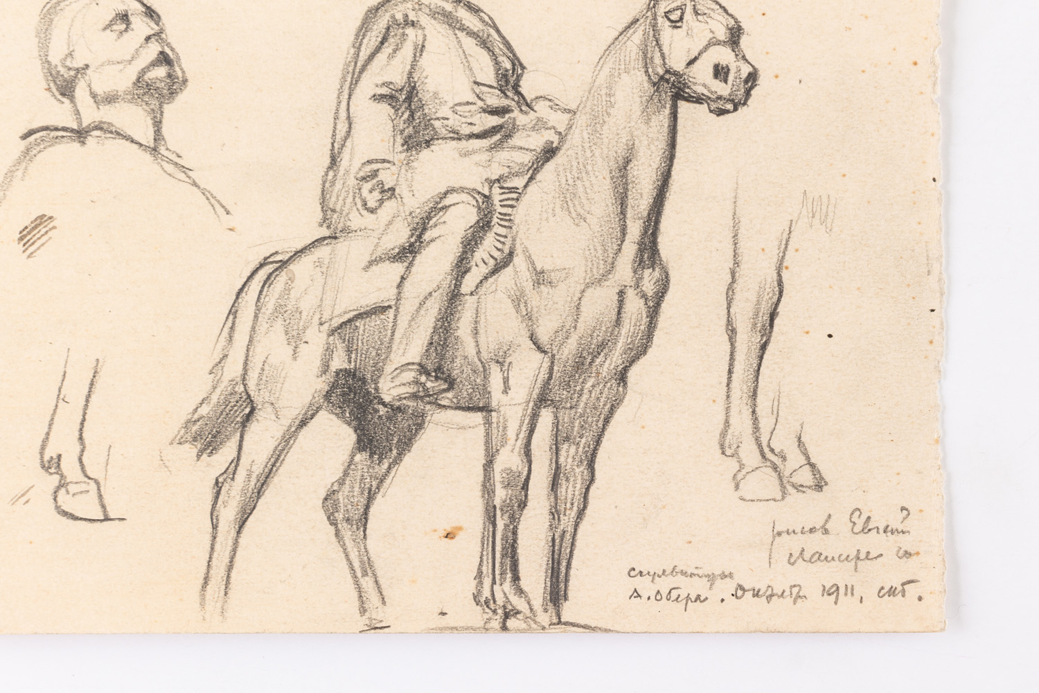 A GROUP OF 7 PORTRAIT DRAWINGS BY LANCERAY, BENOIS, SEREBRYAKOVA AND CHALIAPIN - Image 11 of 13