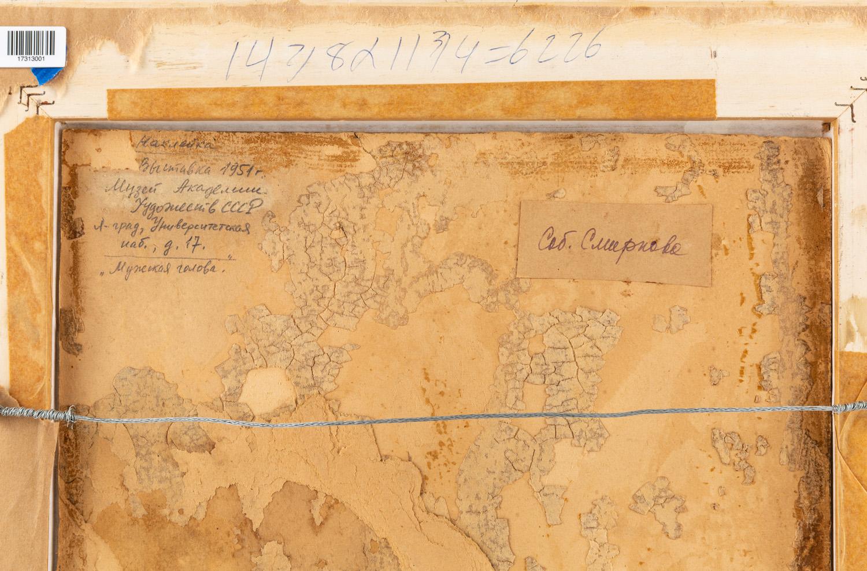 VLADIMIR MAKOVSKY (RUSSIAN 1846-1920) - Image 5 of 11