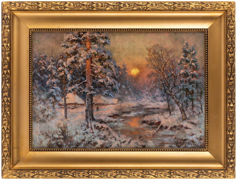 STUDIO OF YULIY KLEVER (RUSSIAN 1850-1924) - Image 2 of 4
