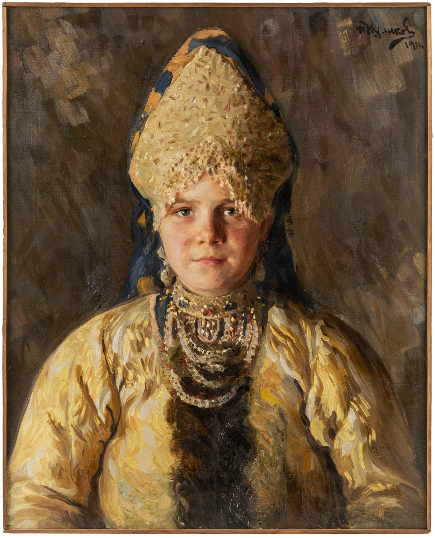 IVAN KULIKOV (RUSSIAN 1875-1941) - Image 2 of 4