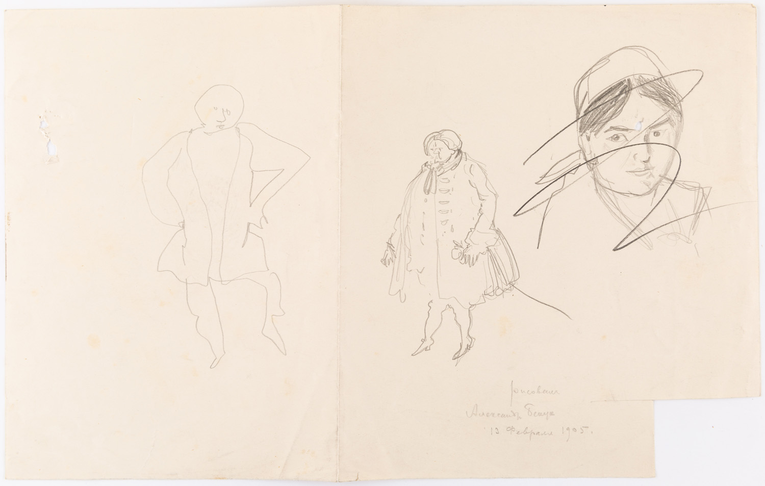 A GROUP OF 7 PORTRAIT DRAWINGS BY LANCERAY, BENOIS, SEREBRYAKOVA AND CHALIAPIN - Image 7 of 13