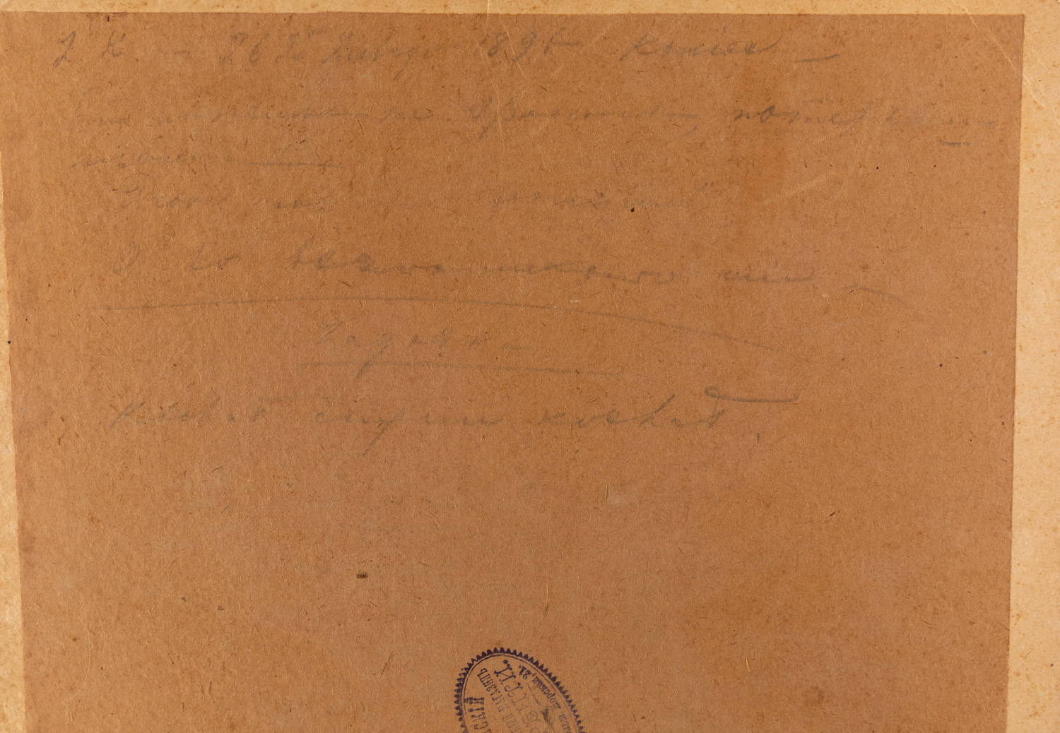 A GROUP OF THREE LANDSCAPE DRAWINGS BY NIKOLAI LANCERAY (RUSSIAN 1879-1942) - Image 10 of 10