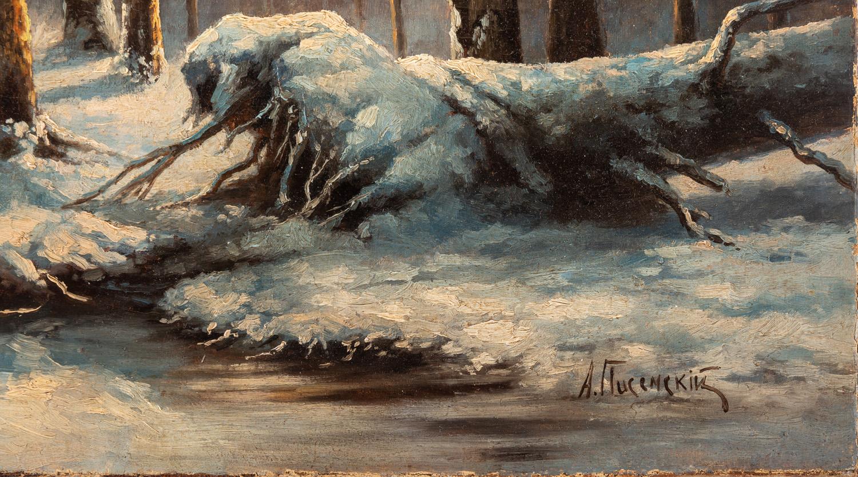 ALEXEY PISEMSKY (RUSSIAN 1859-1939) - Image 2 of 3