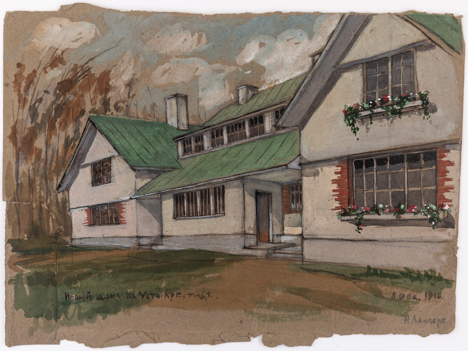 A GROUP OF FOUR ARCHITECTURAL DRAWINGS BY NIKOLAI LANCERAY (RUSSIAN 1879-1942) - Image 4 of 13