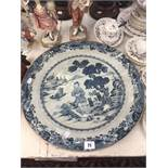 A Chinese blue and white charger A/F