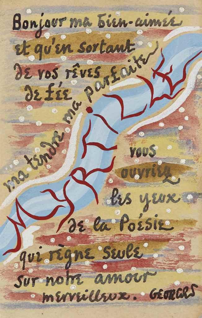 Lot 1 - Georges Hugnet (1906-1974) Bonjour ma bien-aimée signé
