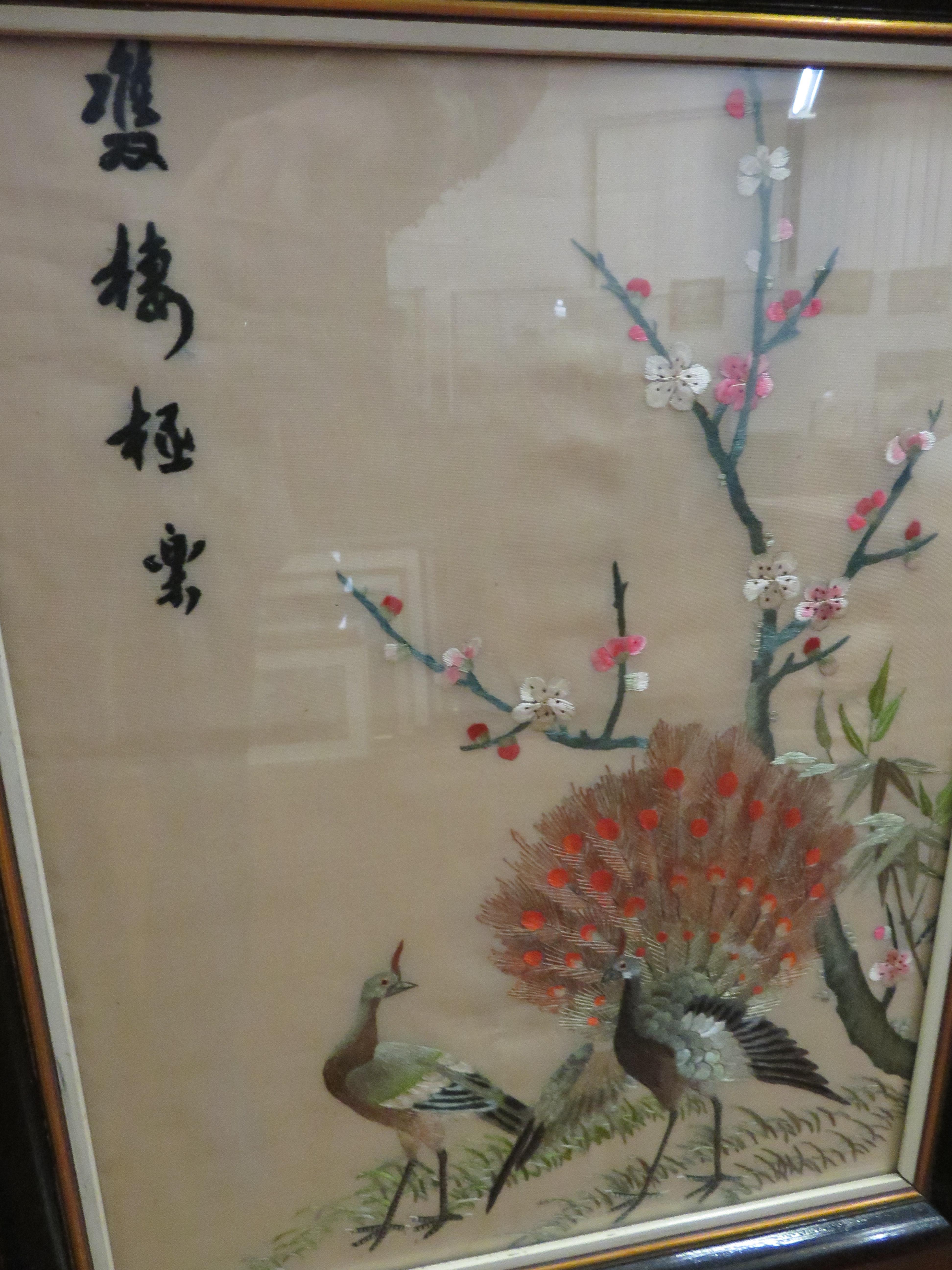 Oriental needle work on silk