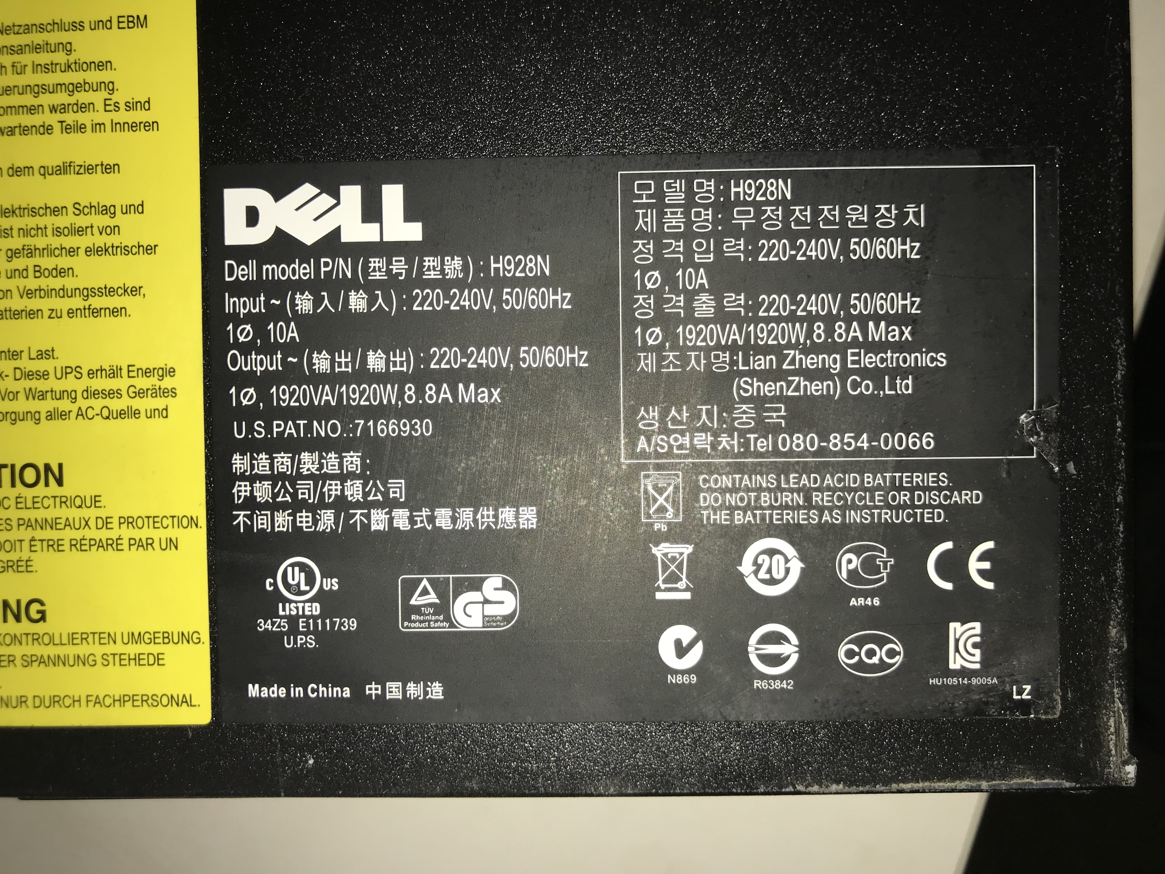 Lot 12 - Dell UPS Back Up Battery Pack