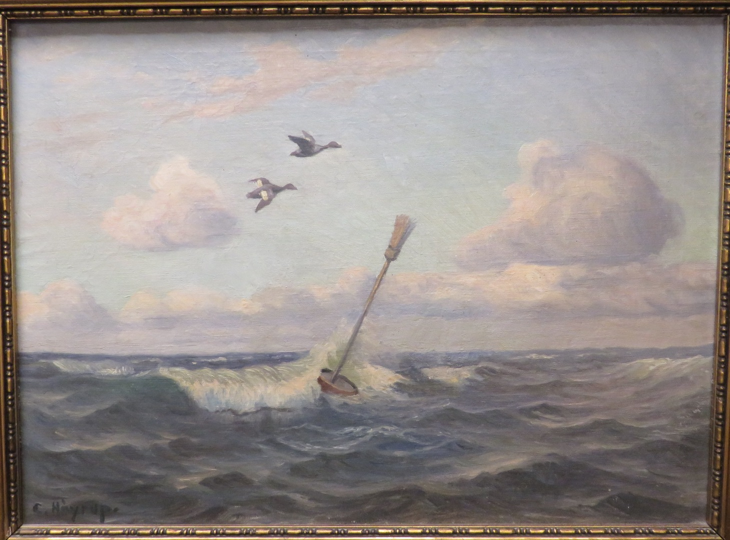 Lot 40 - Choppy sea with broom buoy and two ducks in flight, oil on canvas, (46cm x 64cm) signed C. HOYRUP.