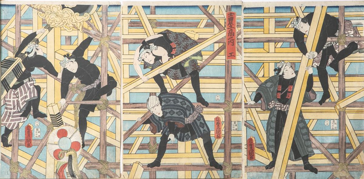 Lot 53 - Unbekannter Künstler (Japan), Gerüstbauer, Farbholzschnitte, 3-teilig, mehrfach bez.,Gesamt ca. 37,5