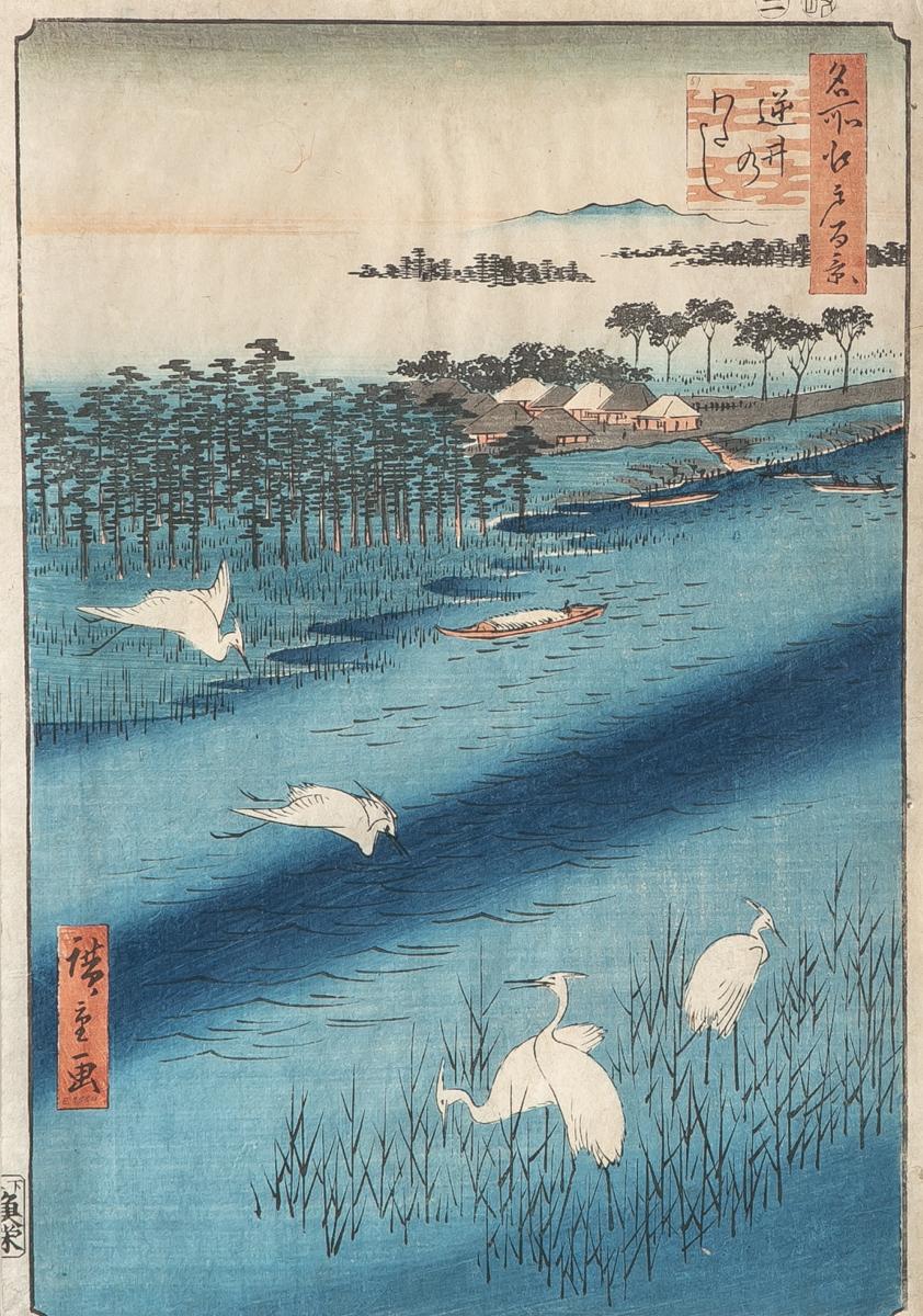 Lot 56 - Unbekannter Künstler (Japan), Reiher am Fluss, Farbholzschnitt, mehrfach bezeichnet, ca.34,5 x 24