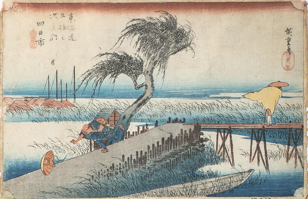 Los 46 - Hiroshige, Utagawa (1797-1858), 53 Stationen (1. Auflage), Farbholzschnitt (Japan),Station 44,