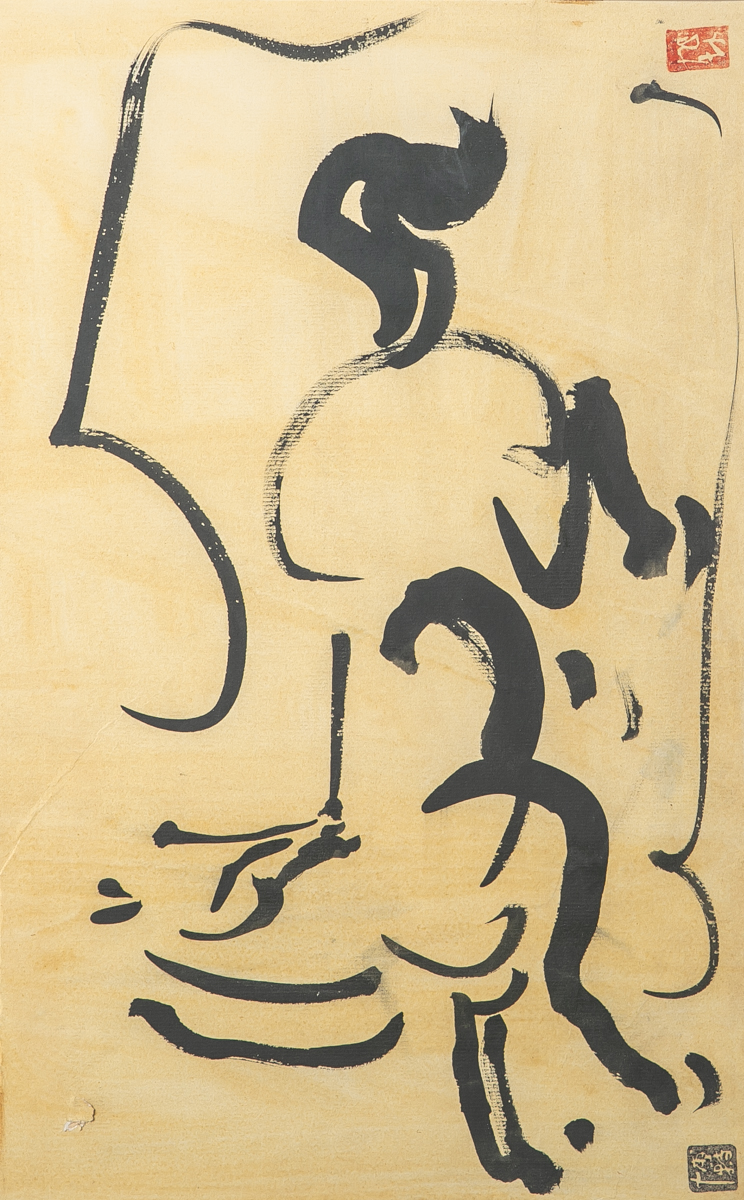 Los 51 - Unbekannter Künstler (wohl Japan), schwarze Tusche auf gelben Grund, oben u. unten rechtsjeweils