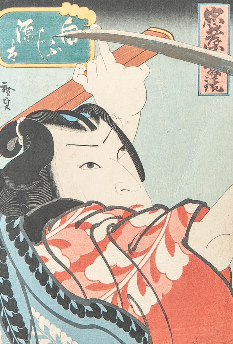 Lot 55 - Unbekannter Künstler (Japan), Tänzer, Farbholzschnitt, mehrfach bezeichnet, ca. 25 x 18cm, PP.