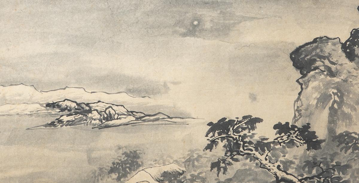 Lot 52 - Unbekannter Künstler (wohl Japan), Landschaft, Tuschezeichnung auf Papier, ca. 24 x 44 cm.