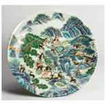 A LARGE DECORATIVE PLATE WITH 'HUNDRED DEER' MOTIF Porcelain with enamel painting. China, late