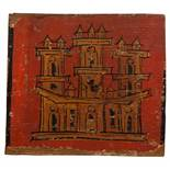 Fragment of polychromed wooden coffering. Aragon or Valencia. Gothic. 15th century.