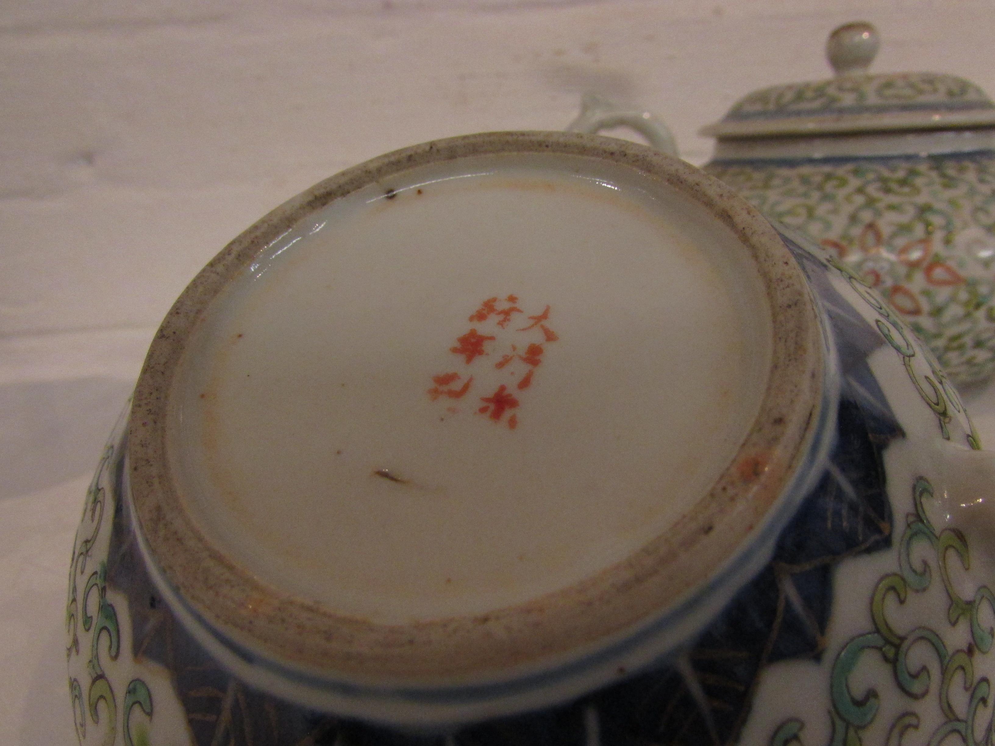 Lot 2 - Chinese three-part tea set comprising teapot, lidded sugar bowl and milk jug, thick white