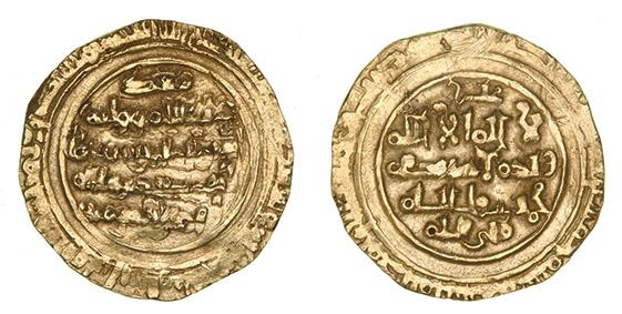 Lot 141 - FATIMID, AL-MUSTANSIR / AL-BASASIRI (450-451h), Dinar, Madinat al-Salam 450h. OBVERSE: In field: