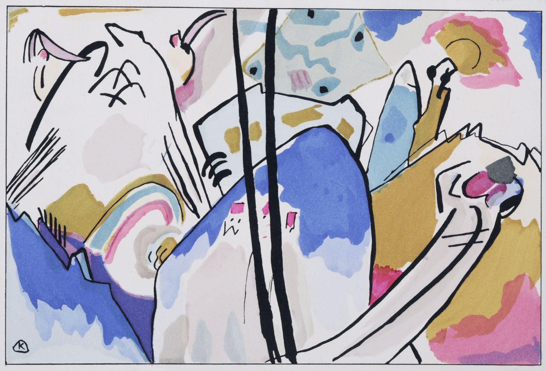 """Auktionslos 484 - Franz Marc / Wassily Kandinsky (Hrsg.) """"Der Blaue Reiter"""". 1912.  Almanach mit vier"""