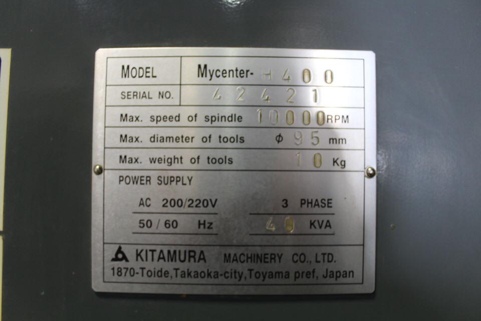 KITAMURA MY CENTER H-400 W/ FANUC M 15 CONTROL - Image 6 of 7