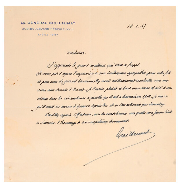 Lot 3641 - Nice and simple letter of condoleance from General Guillomat to Madame Taranovski