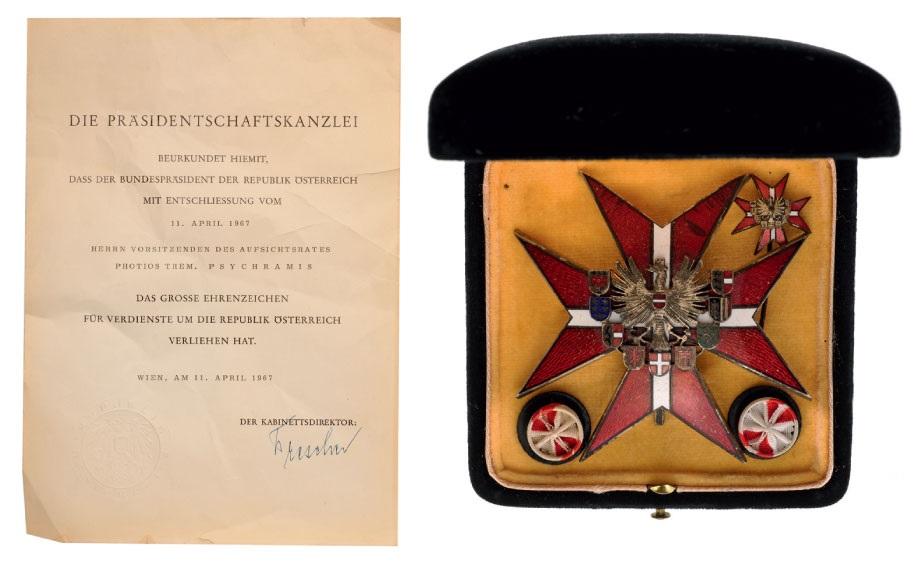 Lot 1378 - HONOUR BADGE FOR MERIT OF THE REPUBLIC OF AUSTRIA
