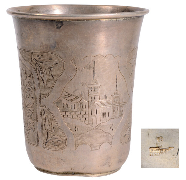 Lot 3571 - Silver water tumbler