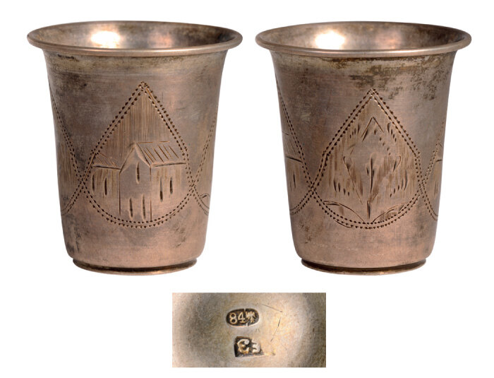 Lot 3582 - Small silver vodka tumbler